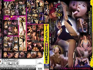 Exotic Japanese whore Rina Uchimura in Amazing rimming, gangbang JAV scene