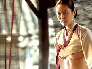 A Tale of Legendary Libido (Garoojigi 2008) Sin-ah Kim