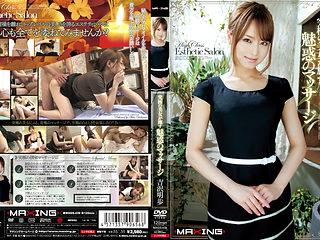 Exotic Japanese slut Akiho Yoshizawa in Best panties, massage JAV movie