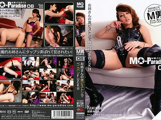 Yuuki Misa in FUCK Your Sister Strap-on Dildo In The Piston 06 Geki Paradise Man M!!