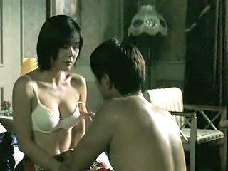 Ardor (2002)